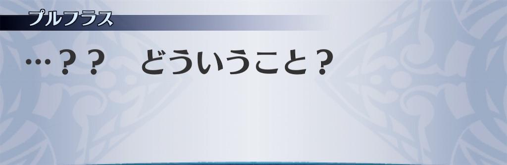 f:id:seisyuu:20201226105432j:plain