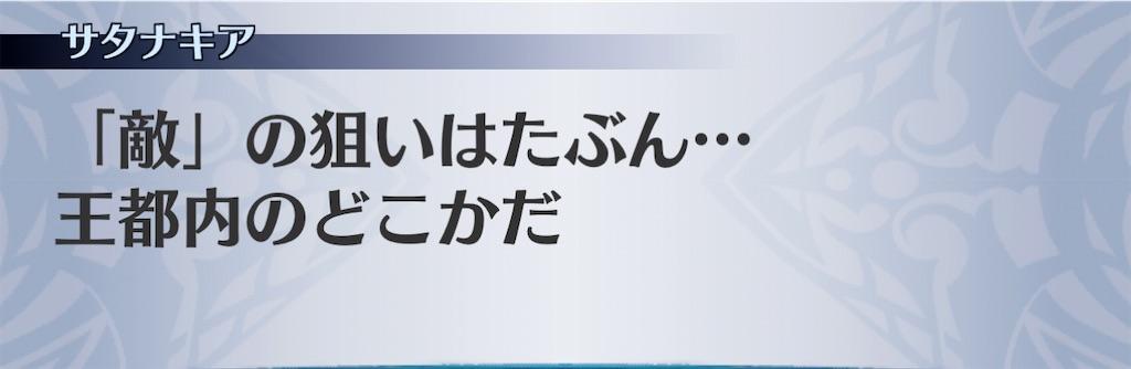 f:id:seisyuu:20201226105650j:plain