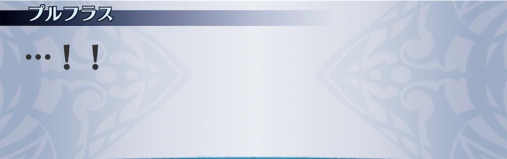 f:id:seisyuu:20201226105654j:plain