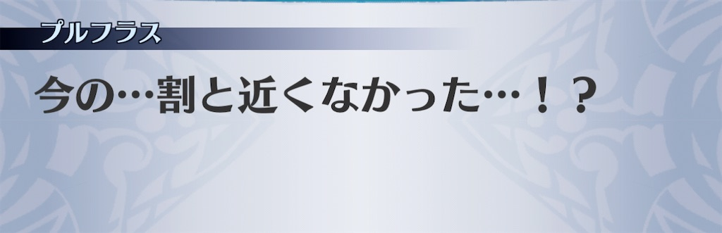 f:id:seisyuu:20201226105702j:plain