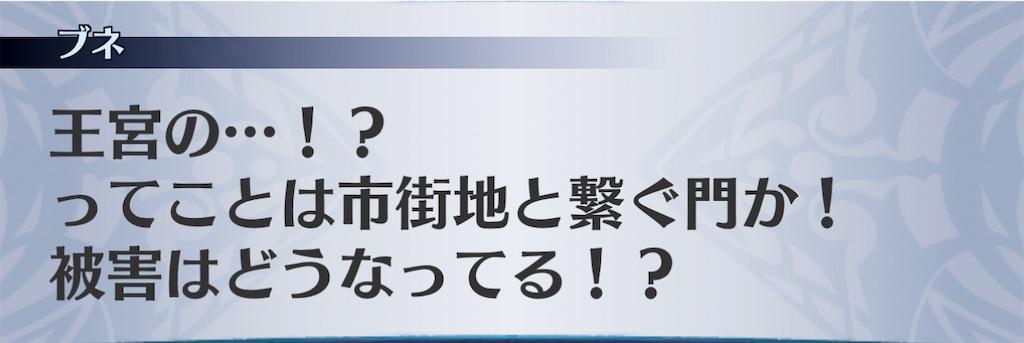 f:id:seisyuu:20201226105753j:plain