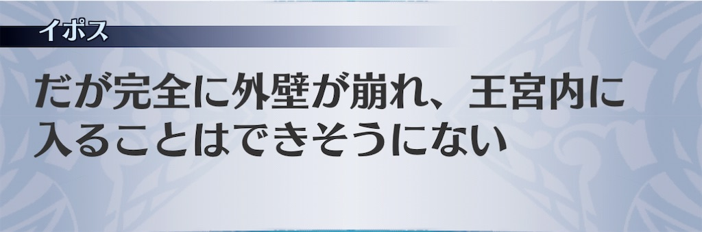 f:id:seisyuu:20201226105904j:plain