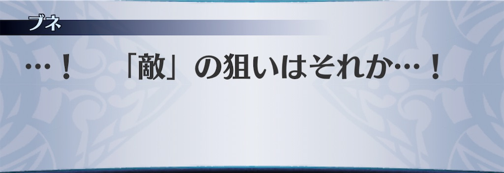 f:id:seisyuu:20201226105907j:plain