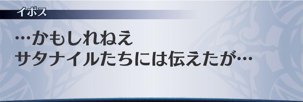 f:id:seisyuu:20201226105934j:plain