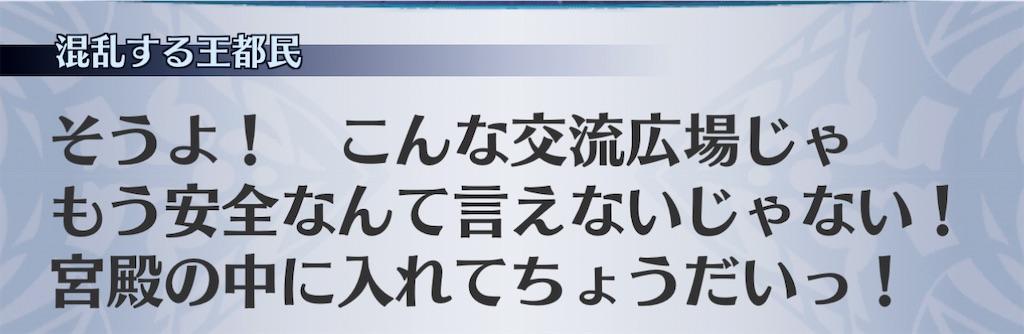 f:id:seisyuu:20201226110040j:plain