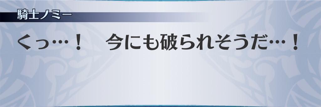 f:id:seisyuu:20201226110225j:plain