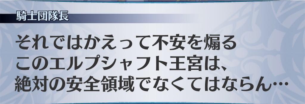 f:id:seisyuu:20201226110436j:plain