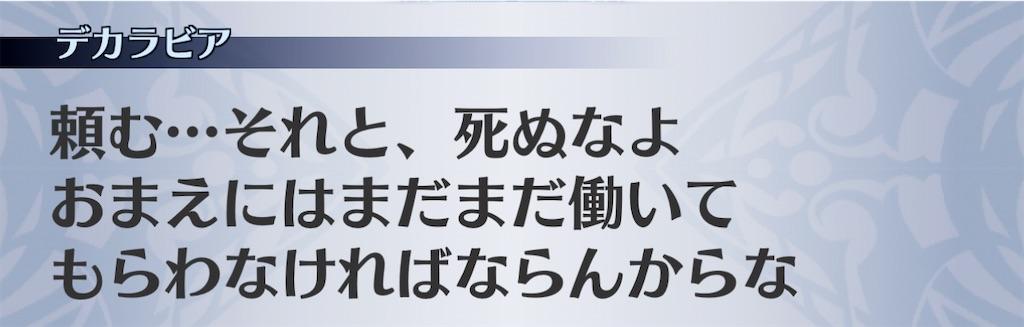 f:id:seisyuu:20201226110837j:plain