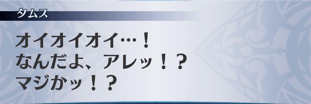 f:id:seisyuu:20201226110957j:plain