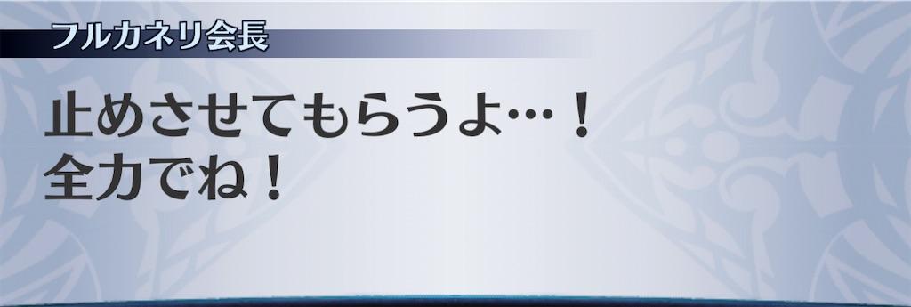 f:id:seisyuu:20201226111151j:plain