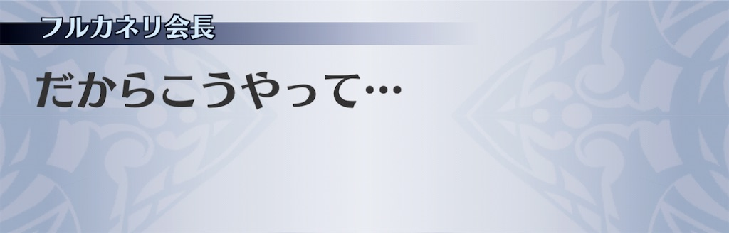 f:id:seisyuu:20201226111413j:plain