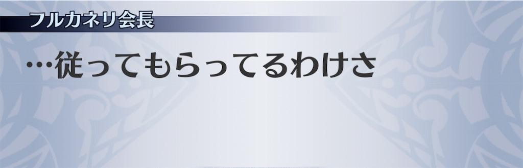 f:id:seisyuu:20201226111425j:plain