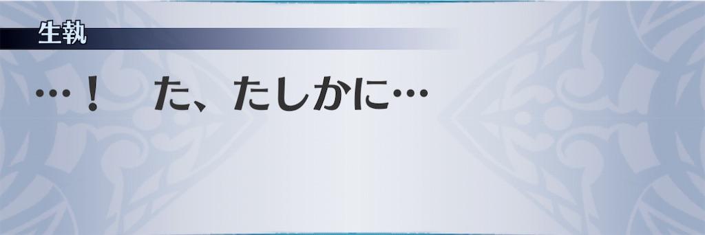 f:id:seisyuu:20201226111523j:plain