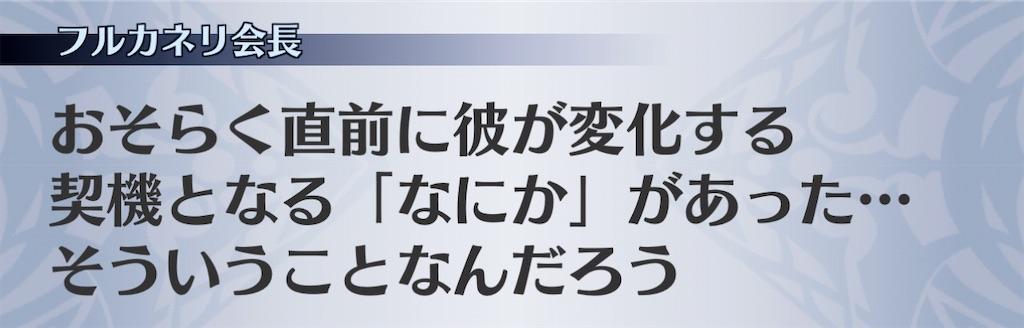 f:id:seisyuu:20201226111610j:plain