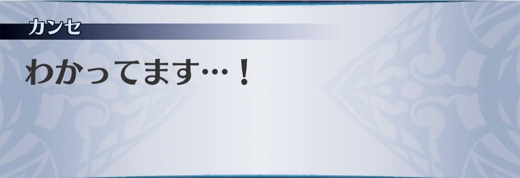 f:id:seisyuu:20201226112701j:plain