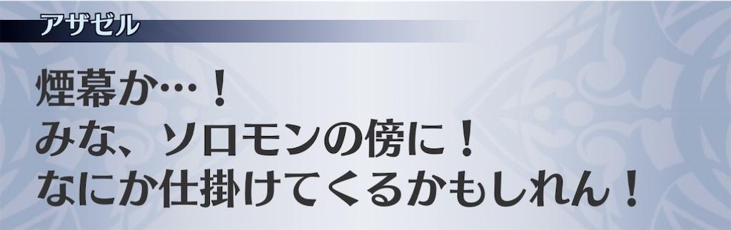f:id:seisyuu:20201226112745j:plain