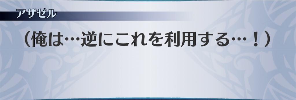 f:id:seisyuu:20201226112750j:plain