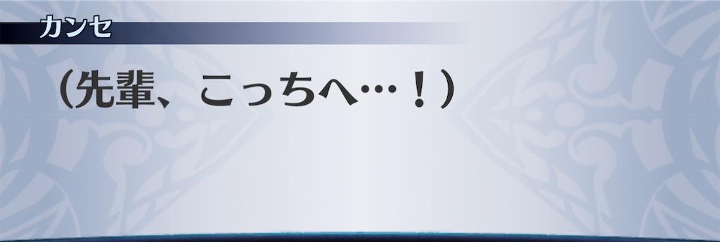 f:id:seisyuu:20201226112850j:plain