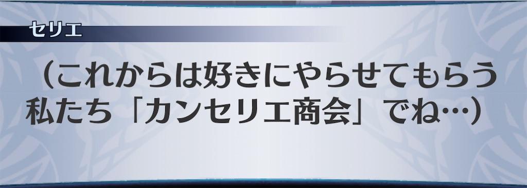 f:id:seisyuu:20201226112903j:plain
