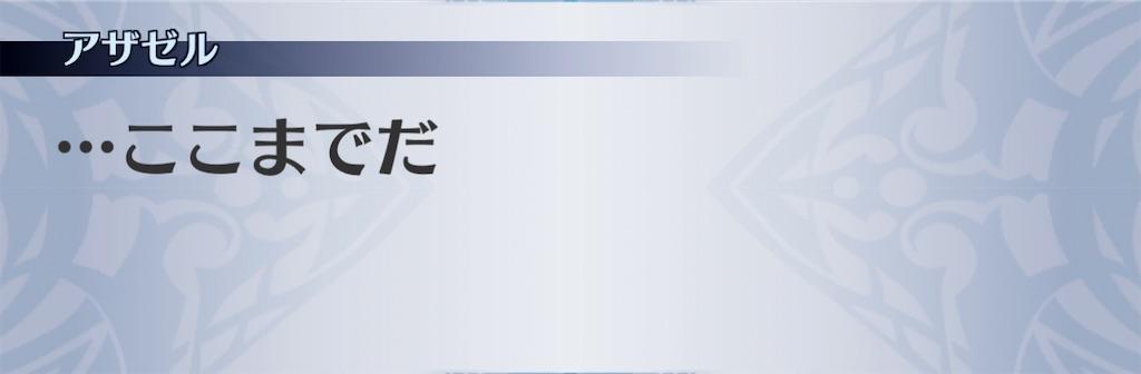 f:id:seisyuu:20201226113002j:plain