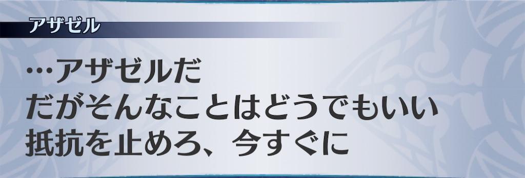 f:id:seisyuu:20201226113110j:plain