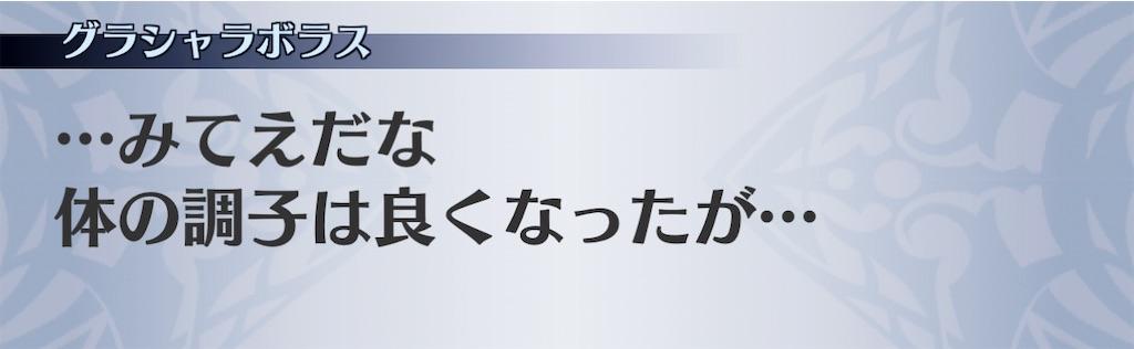 f:id:seisyuu:20201226123718j:plain