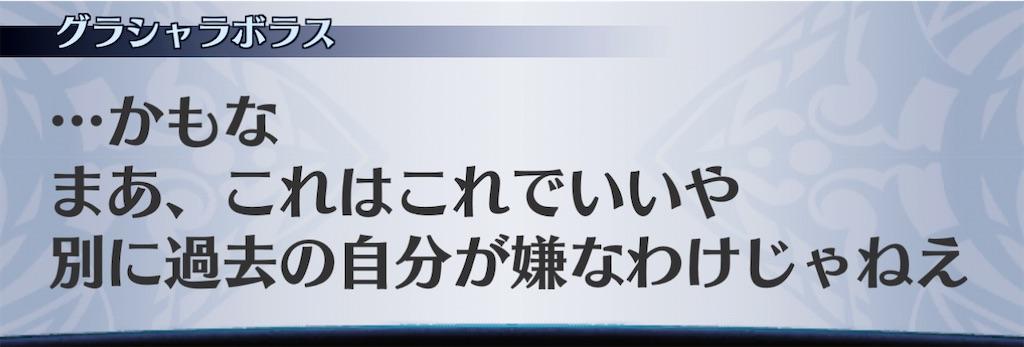 f:id:seisyuu:20201226123907j:plain