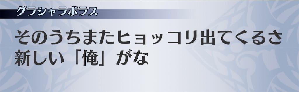 f:id:seisyuu:20201226123912j:plain