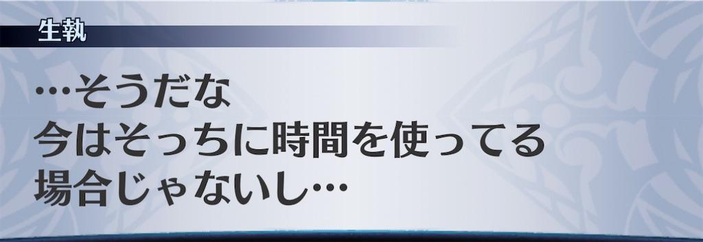 f:id:seisyuu:20201226123915j:plain