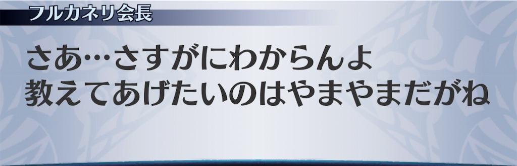 f:id:seisyuu:20201226123959j:plain