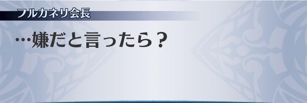 f:id:seisyuu:20201226124031j:plain