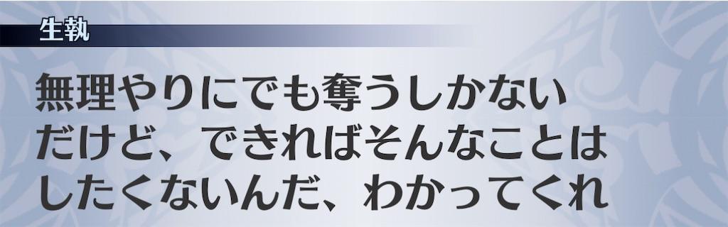 f:id:seisyuu:20201226124035j:plain