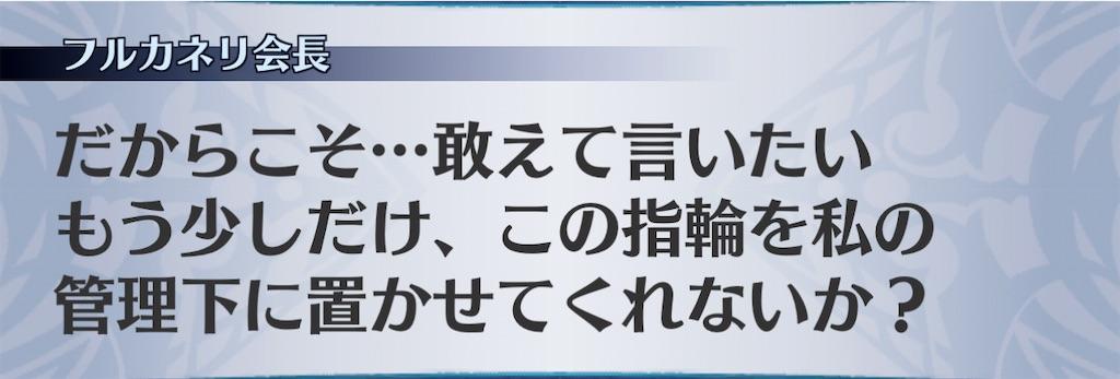 f:id:seisyuu:20201226124120j:plain