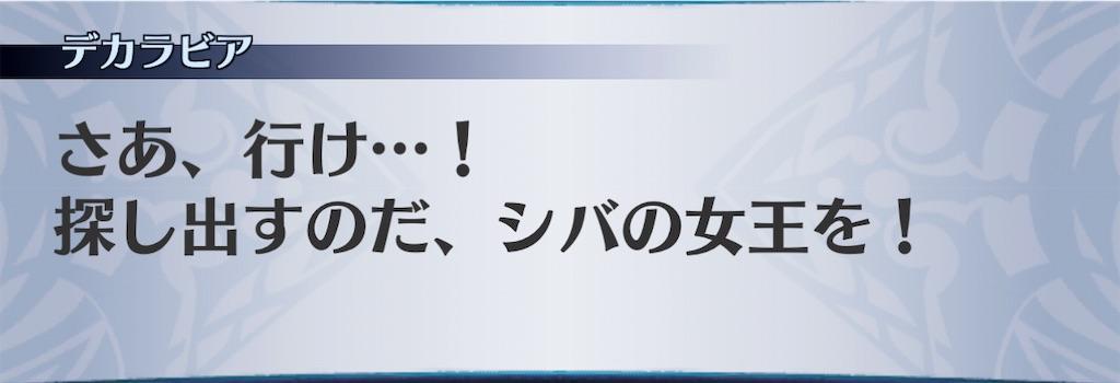 f:id:seisyuu:20201226124303j:plain