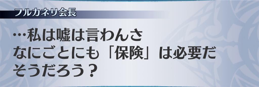 f:id:seisyuu:20201226124625j:plain
