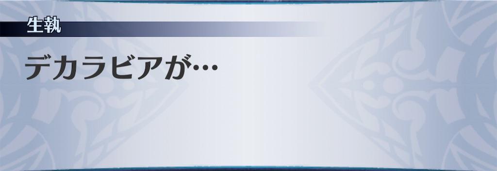 f:id:seisyuu:20201226124720j:plain