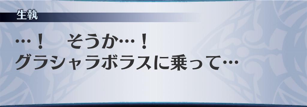 f:id:seisyuu:20201226125004j:plain