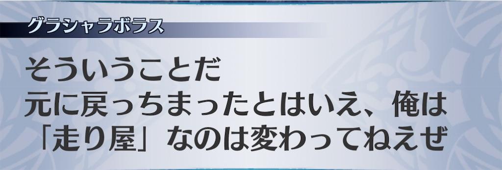 f:id:seisyuu:20201226125008j:plain