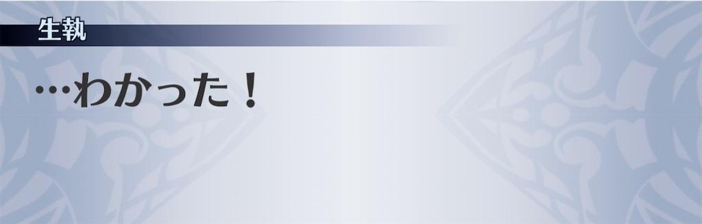 f:id:seisyuu:20201226125017j:plain