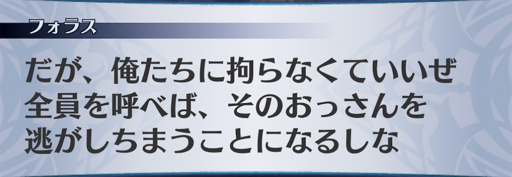 f:id:seisyuu:20201226125108j:plain