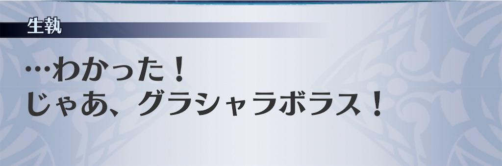 f:id:seisyuu:20201226125112j:plain