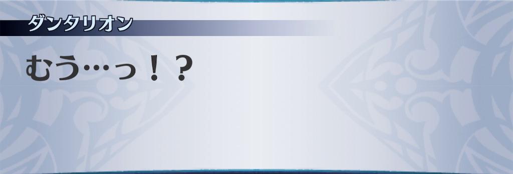 f:id:seisyuu:20201226125603j:plain