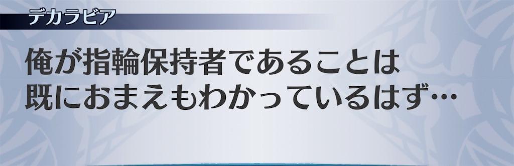 f:id:seisyuu:20201226125715j:plain