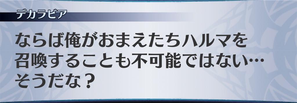 f:id:seisyuu:20201226125722j:plain