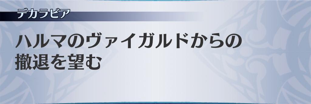 f:id:seisyuu:20201226125839j:plain