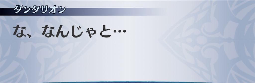 f:id:seisyuu:20201226125847j:plain
