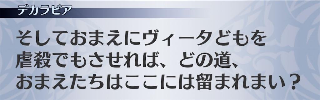 f:id:seisyuu:20201226125944j:plain