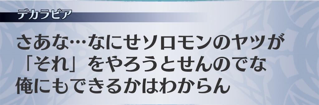 f:id:seisyuu:20201226130046j:plain