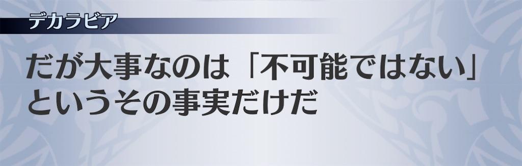 f:id:seisyuu:20201226130050j:plain