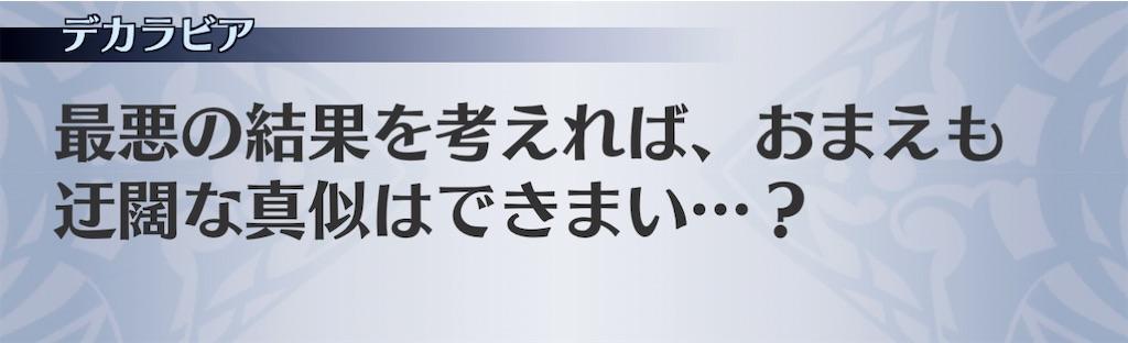 f:id:seisyuu:20201226130100j:plain
